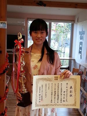 高円の宮杯英語スピーチコンテスト県大会優勝