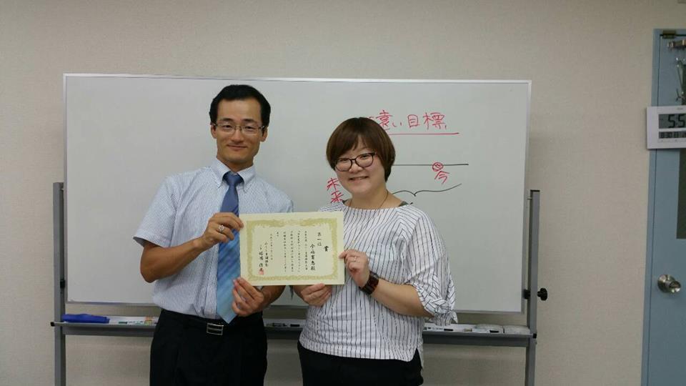 「ふくしま国語塾」セミナーに行ってまいりました!