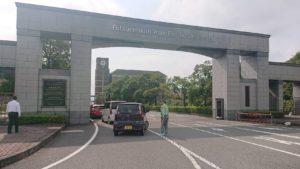 APU 立命館アジア太平洋大学訪問記