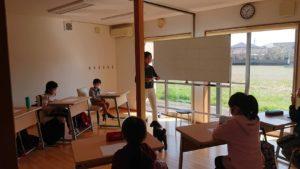 UI 学びの杜 Day1