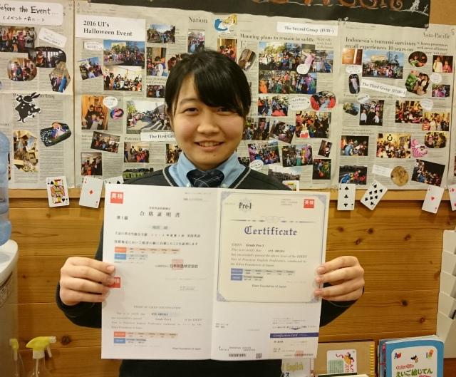 英検準1級合格しました!