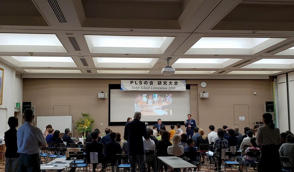 PLS全国研究大会in Tokushima ご報告~その3~